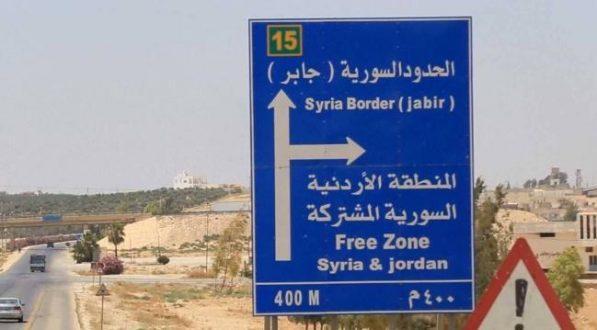 صدمه في عمان من قرار دمشق حظر الرحلات للمملكة