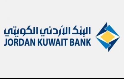 البنك الأردني الكويتي يزيد مساهمته في مواجهة كورونا إلى 2 مليون