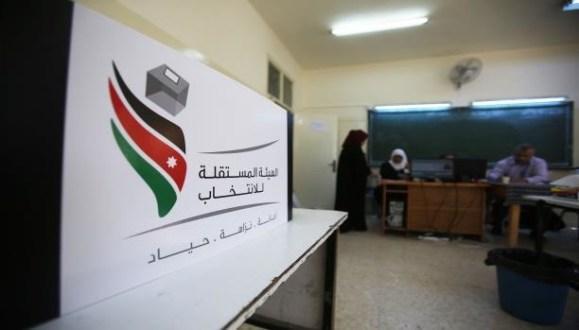 دعوات في الأردن إلى إجراء انتخابات إلكترونية والتصويت عن بعد