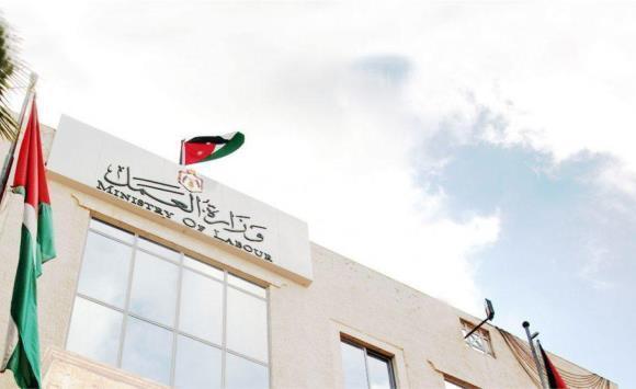 وزارة العمل تغلق منصة تخفيض الاجور و شركات تفنش