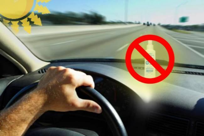 تحذير من مخاطر ترك عبوات المعقمات في المركبات