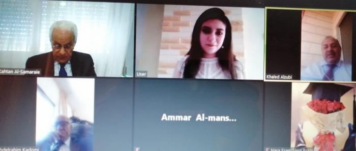 مناقشة رسالة الماجستير الـ 56 بجامعة عمان العربية