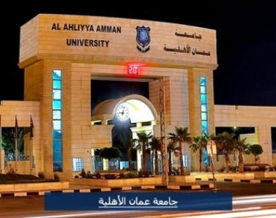 المكتب الثقافي الكويتي يوجه رسالة شكر وتقدير لجامعة عمان الاهلية