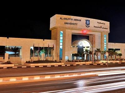 شاهد بالفيديو .. جامعة عمان الأهلية أول جامعة خاصة في الأردن..