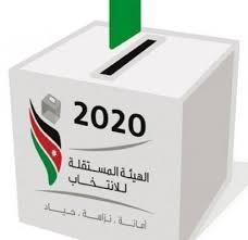 ثانية عمان.. تنافس عشائري وحضور للعمل الاسلامي