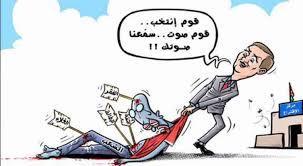 نواب يستغلون مجلس النواب الحالي للترويج لحملاتهم ودعايتهم الانتخابية!