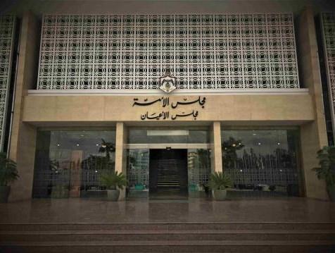 إرادات ملكية بحل وتشكيل مجلس الأعيان برئاسة الفايز (أسماء)