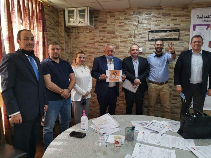 معا اسماء قادمه لحصد الاصوات في الدائرة الثالثة عمان