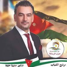 معاوية خليفه..: من أقوى المترشحين في ثالثة عمان