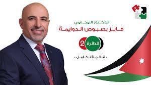 فايز بصبوص.. رقم صعب في ثانية عمان