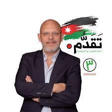 قائمة تقدم في صدارة الثالثة عمان