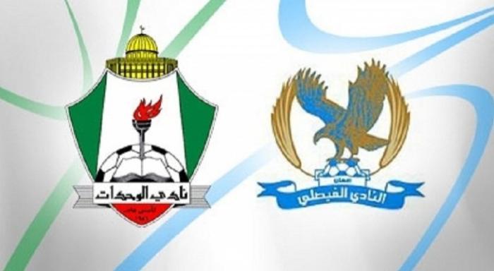 الوحدات يهزم الفيصلي في كلاسيكو الدوري الأردني
