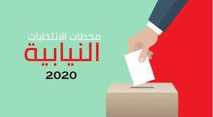 الدائرة الثالثة عمان تشهد مفاجآت غير متوقعة..!!