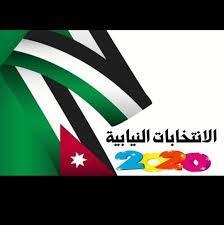 الدائرة الثانية عمان.. الوضع بات يدخل في منحى صعب