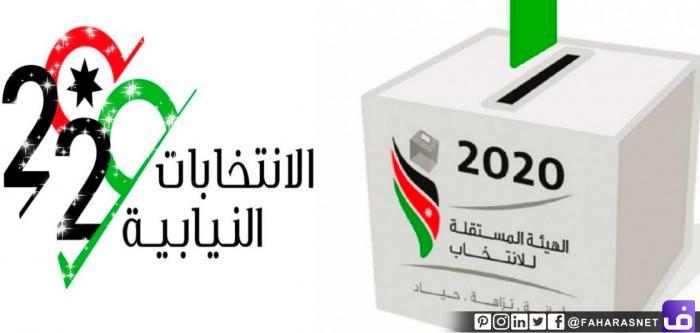 الدائرة الثانية عمان.. المنافسة شرسة تشتد يوميا !!!