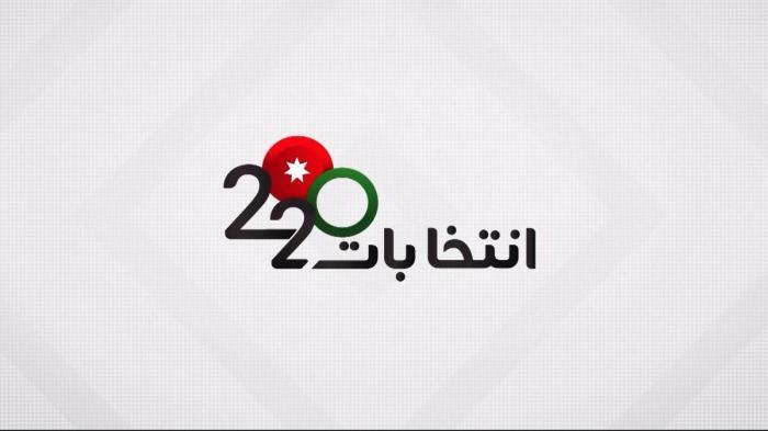 5 مخالفات للدعاية الإنتخابية في اربد