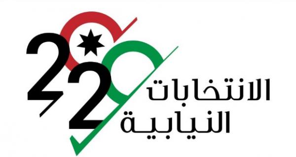 تراجع حظوظ قوائم في الانتخابات.. الدائرة الثالثة عمان