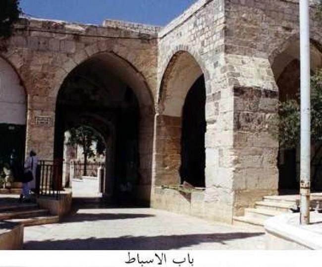 الاحتلال يهدم دَرَجاً يؤدي لطريق باب الأسباط الموصل للأقصى