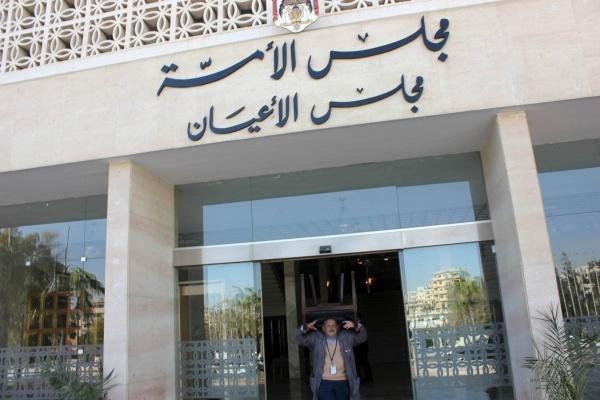 بوران و عزايزة مساعدان لرئيس مجلس الأعيان