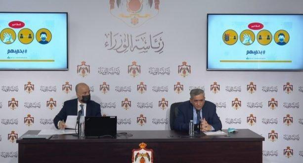 جواب وزير صحة يثير استهجان الأردنيين