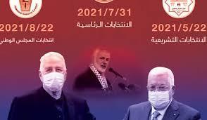 مصادر أمنية عربية تحذر من مخطط سري حمساوي لانهاء فتح عبر الانتخابات