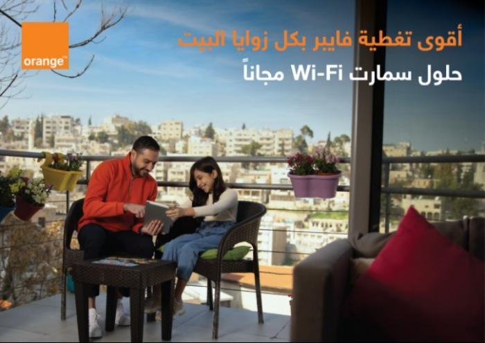 إنترنت أورنج الأردن: حلول متقدّمة وسرعات عالية لجميع المتطلبات