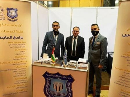 عمان الأهلية تشارك في ملتقى Edu Gate الثامن في القاهرة