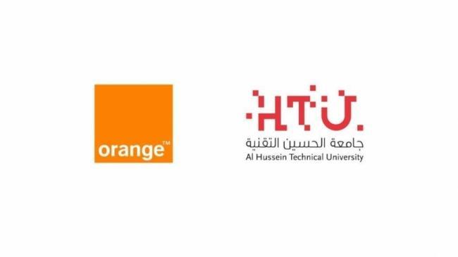 أورنج الأردن تعزز الأمن السيبراني في جامعة الحسين التقنية
