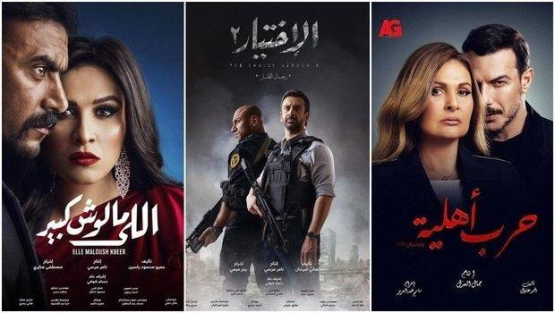 قائمة المسلسلات المصرية في رمضان 2021 ومواعيد وقنوات عرضهم