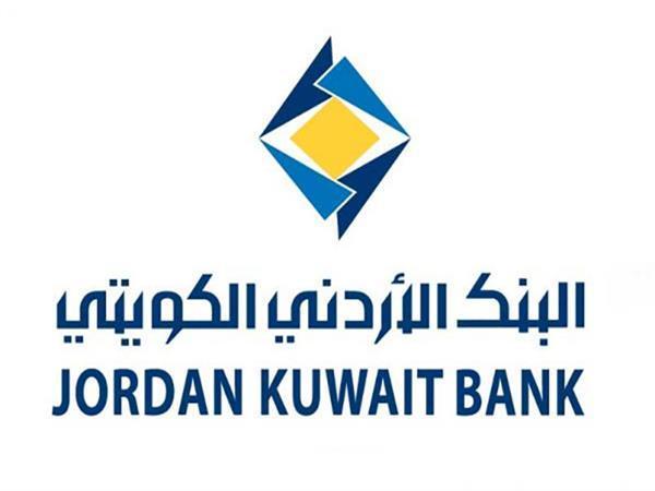 للسنة السادسة على التوالي..البنك الأردني الكويتي يحصل على شهادة التوافق مع معيار حماية بيانات عملاء البطاقات PCI-DSS