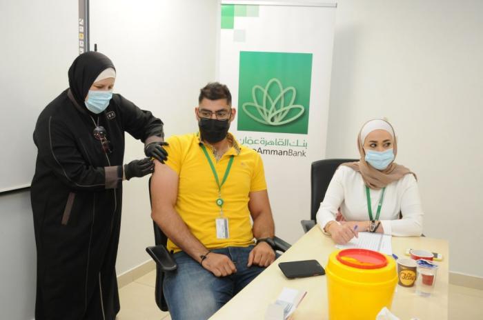 حملة تطعيم ضد كورونا لموظفي بنك القاهرة عمان