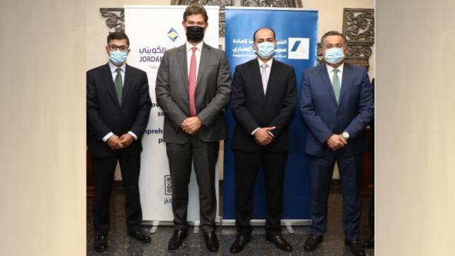 البنك الأردني الكويتي والشركة الأردنية لإعادة تمويل الرهن العقاري يوقعان اتفاقية تفاهم مشترك