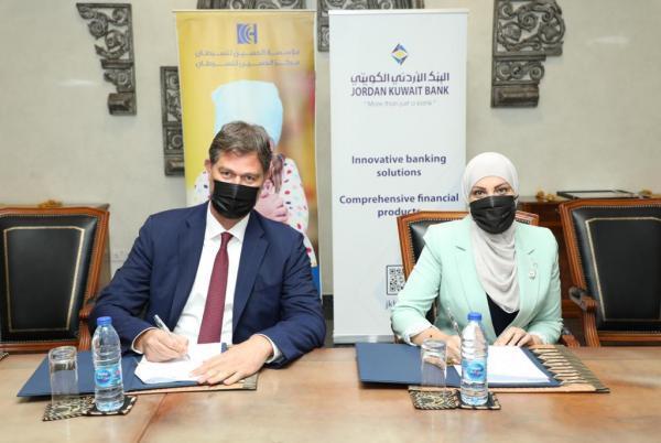 اتفاقية بين البنك الأردني الكويتي والحسين للسرطان