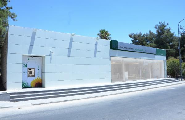 بنك القاھرة عمان يفتتح فرع جديد في مدينة الحسين الطبية