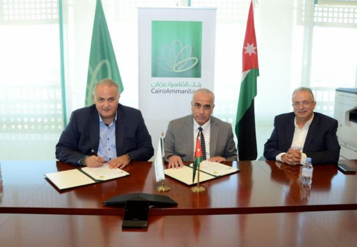 بنك القاهرة يجدد اتفاقيته مع جامعة الحسين بن طلال