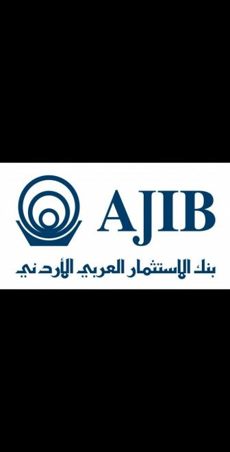 بنك الاستثمار العربي الأردني -AJIB يتبرع لصالح مؤسسة الحسين للسرطان