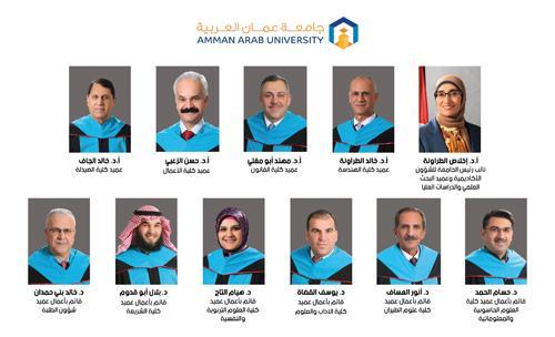 """بالاسماء ...تشكيلات أكاديمية في """"عمان العربية"""""""