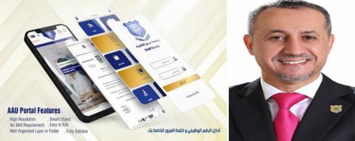 عمان الاهلية تطلق الجيل الثاني من خدماتها الالكترونية