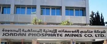 سؤال نيابي يزلزل مجلس إدارة الفوسفات.. ومطالبات بالكشف عن رواتب ذنيبات