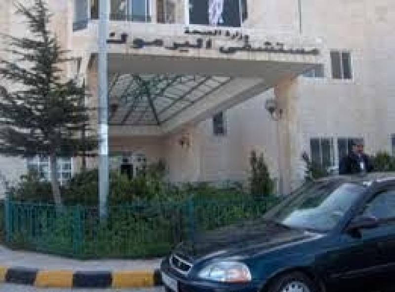 اعتداء على احد اطباء في مستشفى اليرموك بمحافظة اربد