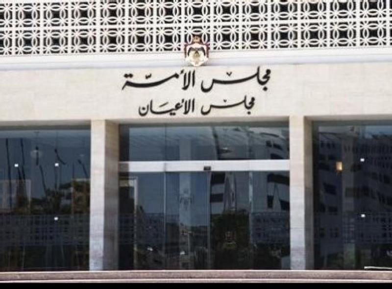 قانونية الاعيان تقر التعديلات الدستورية