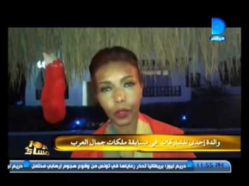 بالفيديو.. فضيحة مدوية في مسابقة ملكة جمال العرب للعام