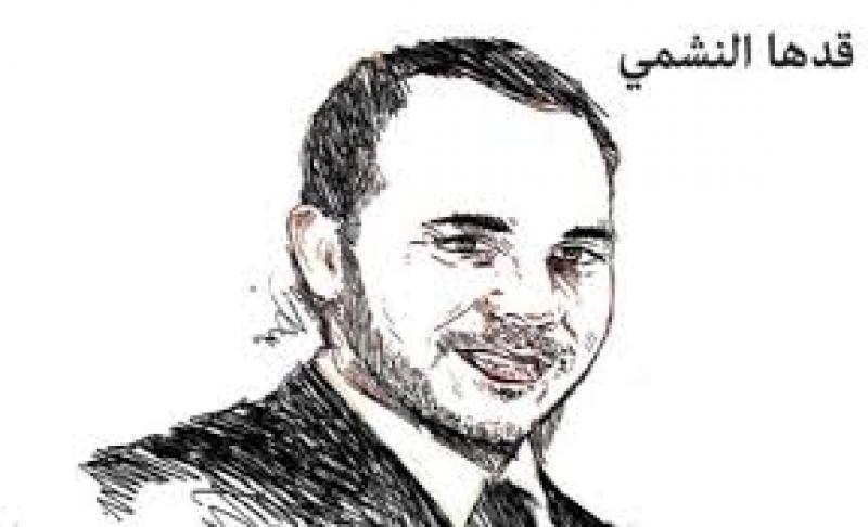 الأمير علي يخوض انتخابات رئاسة الفيفا غدا