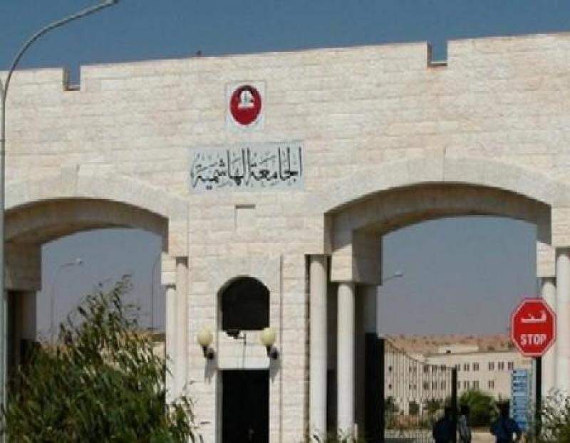 قرارات هيئة الاعتماد ....إيقاف قبول طلبة جدد في كلية الطب في الجامعة الهاشمية