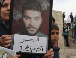 الافراج عن الأسير الأردني