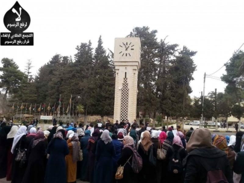 اعتصام مفتوح في الجامعة الأردنية يبدأ اليوم