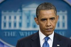 اوباما يصادق على قانون يكفل الخصوصية للأوروبيين