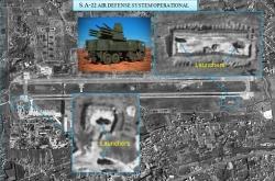 بالصور .. قمر تجسسي اسرائيلي يخترق قاعدة روسية في اللاذقية
