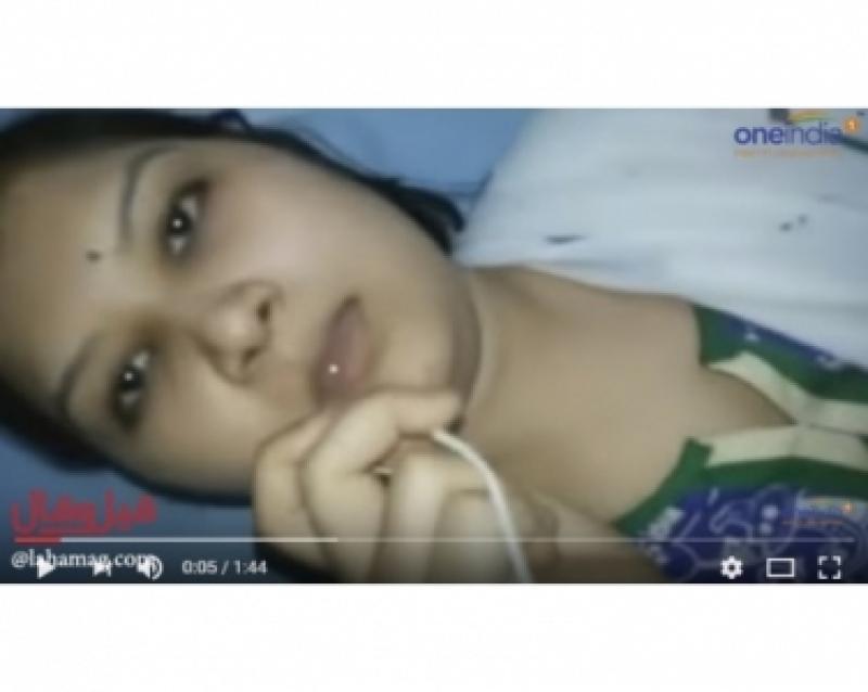 بالفيديو- شابة مسلمة تصوّر نفسها قبل أن يقتلوها بجريمة شرف بدقائق؟!