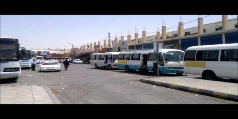 ضبط سائق حافلة بسبب عبارة مخلة بالآداب